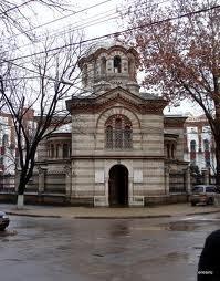 Biserica sf. Pantelemon