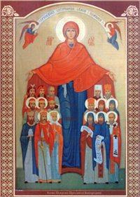 """Parohia greco-catolică """"Acoperământul Maiicii Domnului"""""""