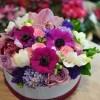 Cutie cu flori Noblețe