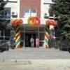Departamentul OSC Criuleni