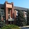 Departamentul OSC Leova