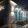 """Restaurantul  """"IMPERIAL""""  din Bălți"""