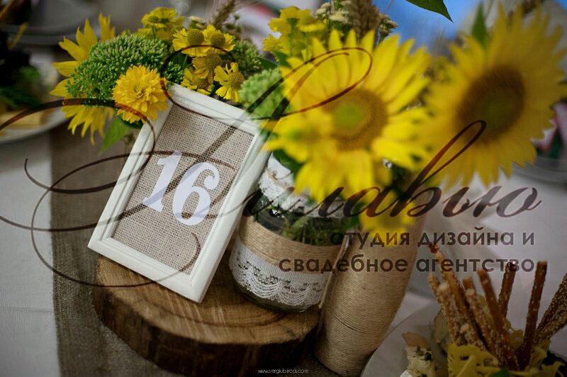 Wedding Inspirations Nuntă în Tematica Floarea Soarelui