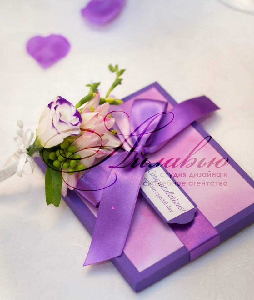 Wedding Inspiration. Фиолетовый — цвет изысканности и роскоши