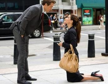 День когда женщины делают предложение мужчинам