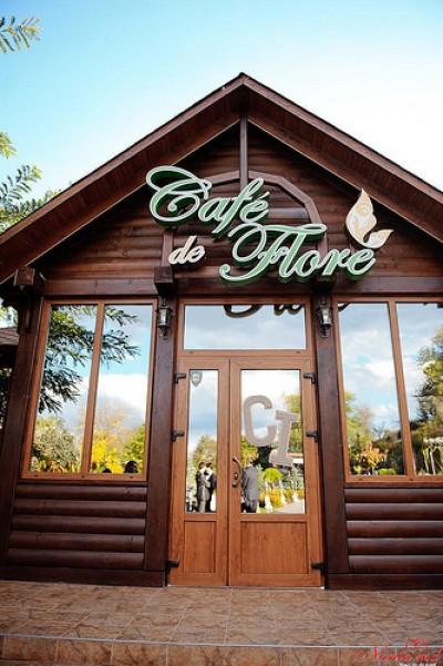 Restaurantul Cafe de Flore