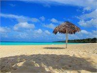 Куба, страна лучшего медового месяца -