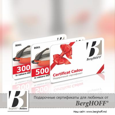 Gift Card - BergHOFF