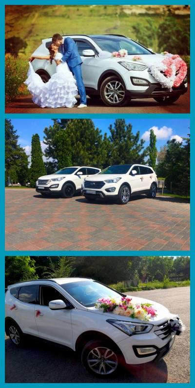 Hyundai Santa FE de la