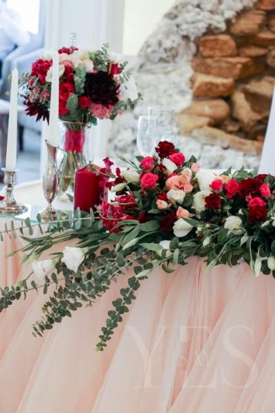 Concepție unică a nunții Dvs. - Event agency
