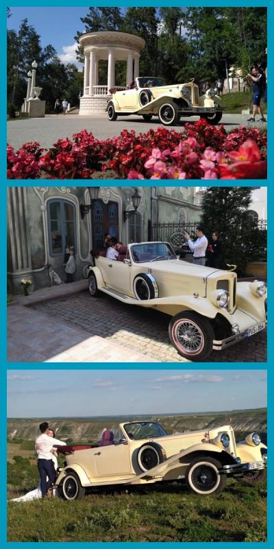 Beauford Cabriolet Retro de la