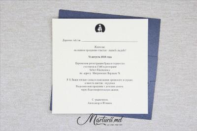 Invitație cu nume decupat IN-033