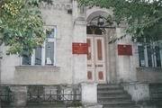 Departamentul OSC sectorul Centru