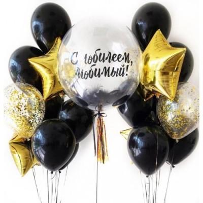 Гелиевые шары - поздравления с юбилеем