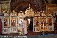 Biserica Sf. Constantin și Elena