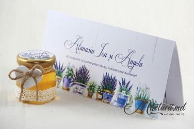 Баночки с мёдом на память гостям MN-011