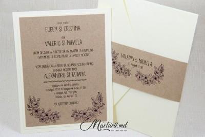Invitație de nuntă bej  IN-020