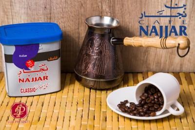 Cafea Najjar Classic 250 gr